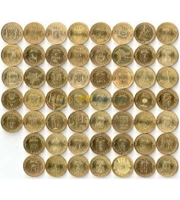 10 рублей набор 55 монет ГВС