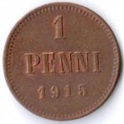 Финляндия 1915 1 пенни Николай II