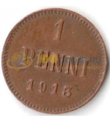 Финляндия 1913 1 пенни Николай II