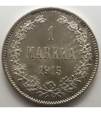 Финляндия 1915 1 марка (серебро)
