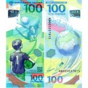 Россия бона (280) 100 рублей 2018 Футбол АВ