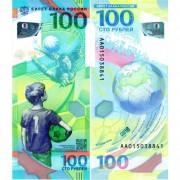Россия бона (280) 100 рублей 2018 Футбол АА