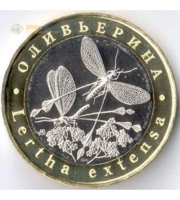 Россия 2019 5 червонцев Оливьерина ММД