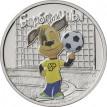 25 рублей 2020 Барбоскины мультфильм (цветные)