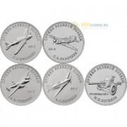 25 рублей 2020 Конструкторы оружия 5 монет (3)