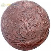5 копеек 1763 ЕМ Екатерина II (лот d092)