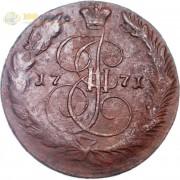 5 копеек 1771 ЕМ Екатерина II (лот d104)