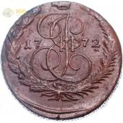 5 копеек 1772 ЕМ Екатерина II (лот d105)