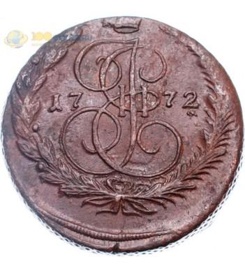 Россия 1772 5 копеек ЕМ Екатерина II (лот d105)