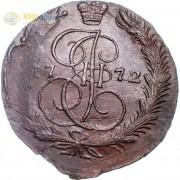 5 копеек 1772 ЕМ Екатерина II (лот d107)