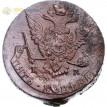 Россия 1772 5 копеек ЕМ Екатерина II (лот d107)