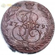 5 копеек 1779 ЕМ Екатерина II (лот d109)