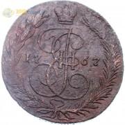5 копеек 1767 ЕМ Екатерина II (лот d110)