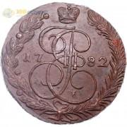 5 копеек 1782 ЕМ Екатерина II (лот d111)