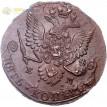 Россия 1782 5 копеек ЕМ Екатерина II (лот d111)
