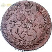 5 копеек 1780 ЕМ Екатерина II (лот d112)