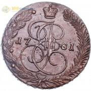 5 копеек 1781 ЕМ Екатерина II (лот d113)