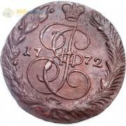 5 копеек 1772 ЕМ Екатерина II (лот d114)