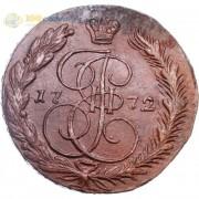 5 копеек 1772 ЕМ Екатерина II (лот d116)