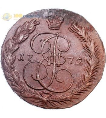 Россия 1772 5 копеек ЕМ Екатерина II (лот d116)