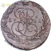 5 копеек 1781 ЕМ Екатерина II (лот d117)