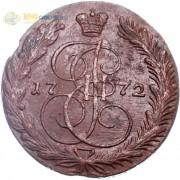 5 копеек 1772 ЕМ Екатерина II (лот d118)