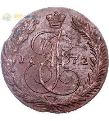 Россия 1772 5 копеек ЕМ Екатерина II (лот d118)