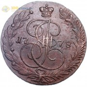 5 копеек 1778 ЕМ Екатерина II (лот d119)