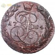 5 копеек 1784 ЕМ Екатерина II (лот d122)
