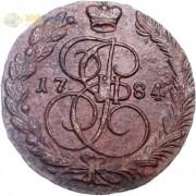 5 копеек 1784 ЕМ Екатерина II (лот d124)