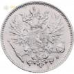 Финляндия 1916 50 пенни (серебро)