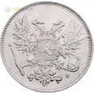 Финляндия 1917 50 пенни (серебро) новый орел