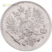 Финляндия 1915 25 пенни (серебро)