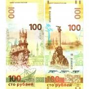 Россия бона (275b)  100 рублей 2015 Крым КС