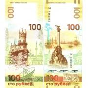 Россия бона (275a) 100 рублей 2015 Крым СК
