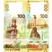 Россия бона (275c) 100 рублей 2015 Крым кс маленькие