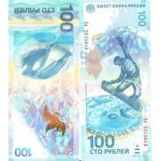 Россия бона (274c) 100 рублей 2014 Сочи Аа