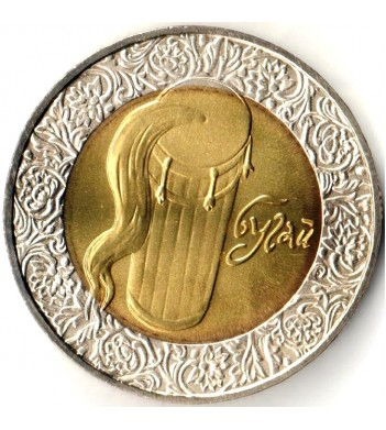 Украина 2007 5 гривен Бугай
