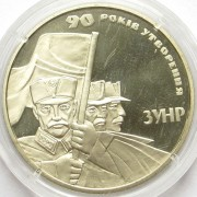 Украина 2008 2 гривны ЗУНР 90 лет образования