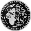 Казахстан 2014 500 тенге Манул