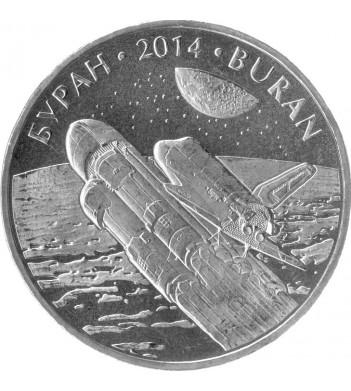 Казахстан 2014 50 тенге Буран Космос