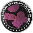 Казахстан 2015 500 тенге Венера-10