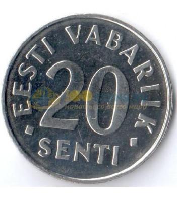 Эстония 1997 20 сентов