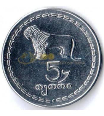 Грузия 1993 5 тетри