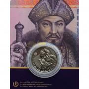 Казахстан 2017 100 тенге Абылай Хан (в буклете)