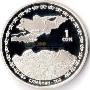Киргизия 2009 1 сом Гора Сулайман-Тоо