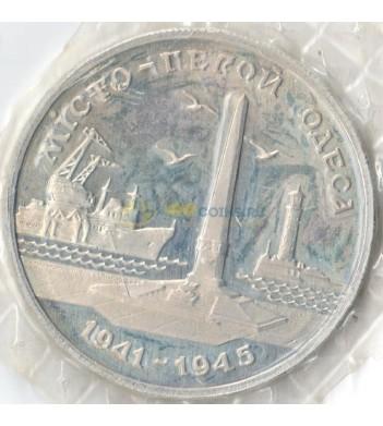 Украина 1995 200 000 карбованцев 50 лет Победы Одесса
