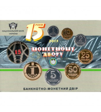 Украина 2013 официальный годовой набор монет (буклет)