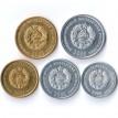 Приднестровье Годовой набор 5 монет 2000 - 2002