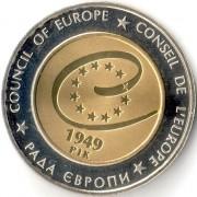 Украина 2009 5 гривен 60 лет совету Европы